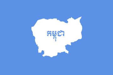 khmerboxcom-flag_of_cambodia_under_untac.png