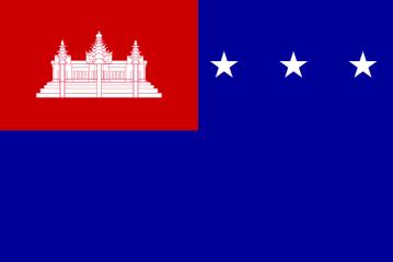 khmerboxcom-flag_of_the_khmer_republic.png