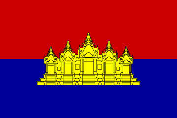 khmerboxcom-flag_of_the_state_of_cambodia.png