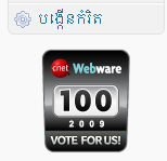 vote-wordpress