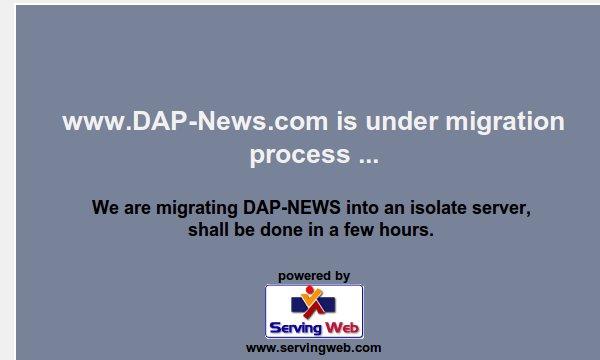 dap-news
