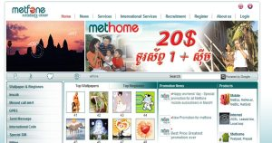 www.metfone.com.kh