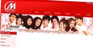 www.mfone.com.kh