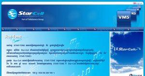 www.star-cell.net